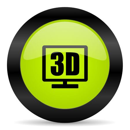 icon 3d: 3d display icon Stock Photo