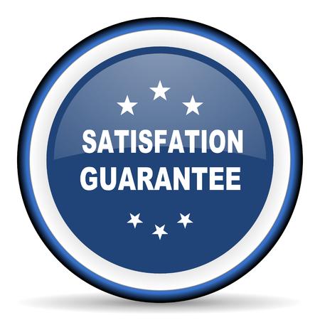 satisfaction guarantee: satisfaction guarantee round glossy icon, modern design web element Stock Photo