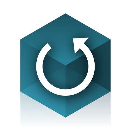 rotate blue cube icon, modern design web element Stock Photo