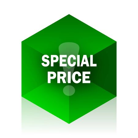 special price: special price cube icon, green modern design web element
