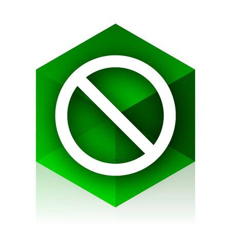 access denied: access denied cube icon, green modern design web element Stock Photo