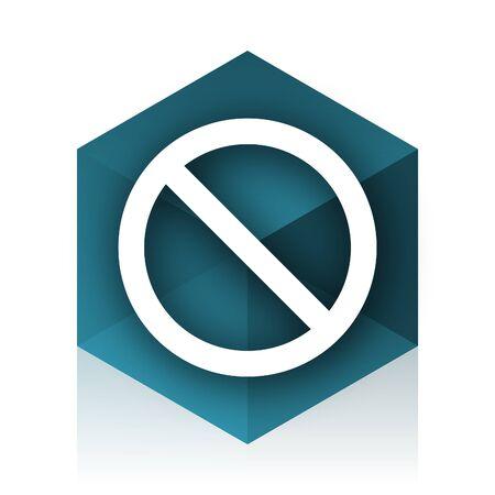 denied: access denied blue cube icon, modern design web element