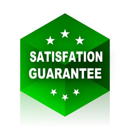 satisfaction guarantee: satisfaction guarantee cube icon, green modern design web element