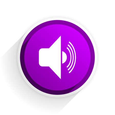 volume: volume flat icon