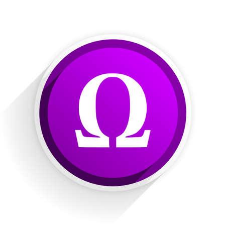 flat: omega flat icon