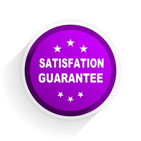satisfaction guarantee: satisfaction guarantee flat icon Stock Photo