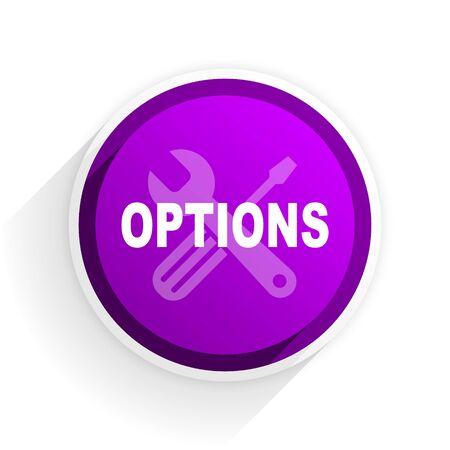 customization: options flat icon Stock Photo