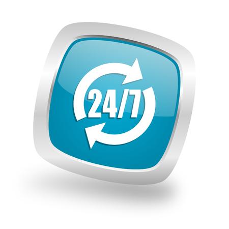 silver service: service square glossy chrome silver metallic web icon Stock Photo