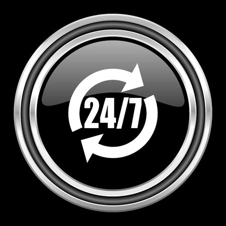 silver service: service silver chrome metallic round web icon on black background