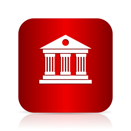 acropolis: museum red square modern design icon