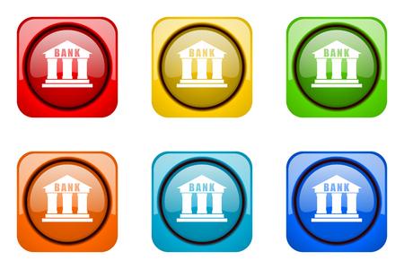 web icons: bank colorful web icons