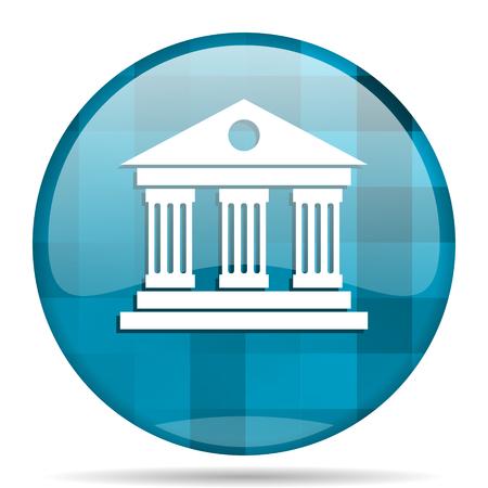 acropolis: museum blue round modern design internet icon on white background