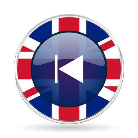 eject icon: prev british design icon - round silver metallic border button with Great Britain flag Stock Photo