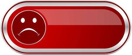 Cry red long glossy silver metallic banner. Modern design web icon for smartphone applications