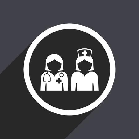 Hospital flat design vector icon.