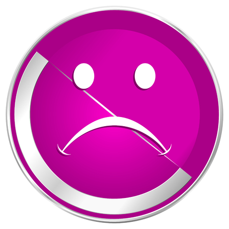 Cry web design violet silver metallic border internet icon. Stock Photo
