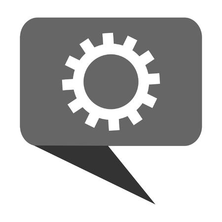 gearwheel: Gear flat design web bubble vector icon.