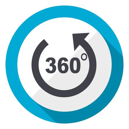 Panorama blue flat design web icon Foto de archivo