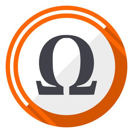 Omega orange flat design vector web icon