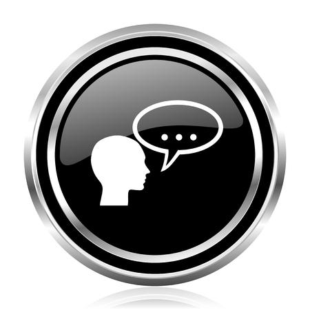Forum black silver metallic chrome border glossy round web icon