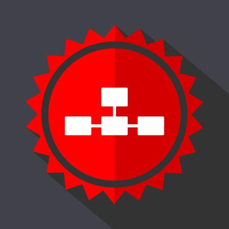 Database red vector sticker flat design icon Illustration