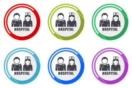 Hospital flat vector web icon set, colorful round internet buttons in eps 10 isolated on white background Illustration
