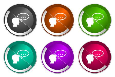 Forum icon set, silver metallic web buttons Stock Photo