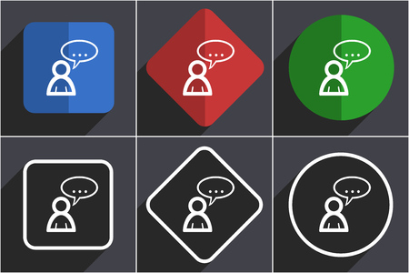 Forum set of flat design web icons in 6 options