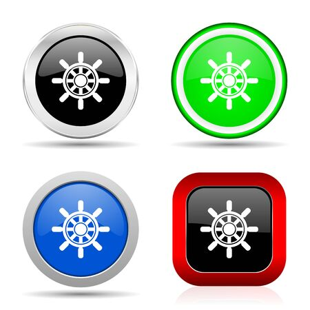 Ship wheel red, blue, green and black web glossy icon set in 4 options