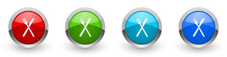 Restaurant silver metallic glossy icons, set of modern design buttons for web, internet and mobile applications in four colors options isolated on white background