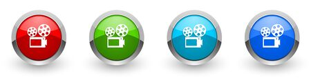 Movie silver metallic glossy icons, set of modern design buttons for web, internet and mobile applications in four colors options isolated on white background