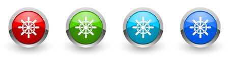Ship wheel silver metallic glossy icons, set of modern design buttons for web, internet and mobile applications in four colors options isolated on white background 스톡 콘텐츠