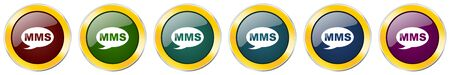 Mms symbol icon set on white Ilustração