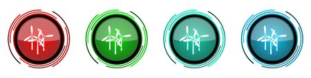 Windmill round glossy vector icons, set of buttons for webdesign, internet and mobile phone applications in four colors options isolated on white background
