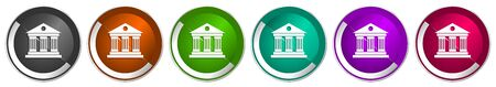 Museum icon set, silver metallic chrome border vector web buttons in 6 colors options for webdesign