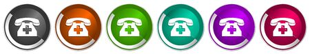 Emergency call icon set, phone silver metallic chrome border vector web buttons in 6 colors options for webdesign