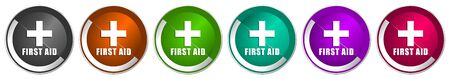 First aid icon set, silver metallic chrome border vector web buttons in 6 colors options for webdesign