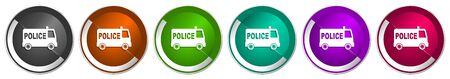 Police icon set, silver metallic chrome border vector web buttons in 6 colors options for webdesign 向量圖像