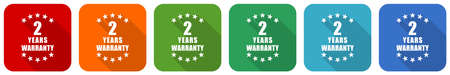Warranty guarantee 2 year icon set, flat design vector illustration in 6 colors options for webdesign and mobile applications
