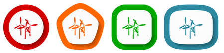Windmill vector icon set, flat design buttons on white background