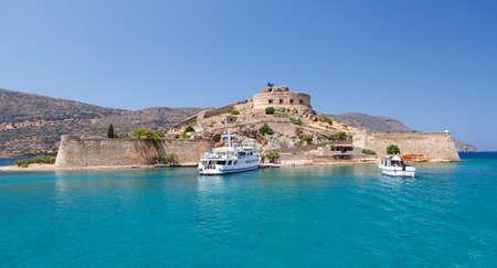 lepra: Creta Spinalonga fortaleza Grecia - Last Colony Lepra Activo