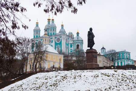 assumption: A view of the Assumption Cathedral in Smolensk  Russia