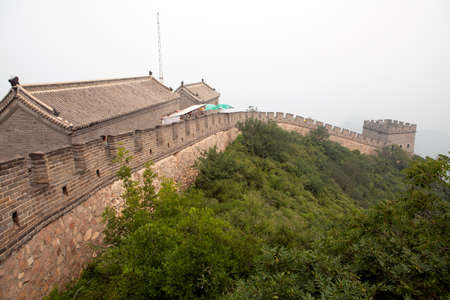 The Great Wall of China in the fog photo