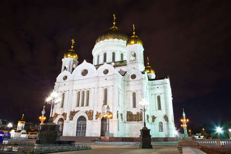 Cathedral of Christ the Saviour in Moscow night view photo
