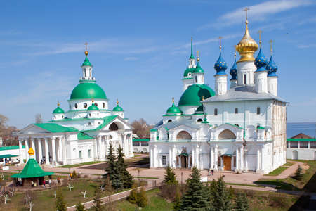 View of Spaso-yakovlevski Monastery In Rostov  Russia photo