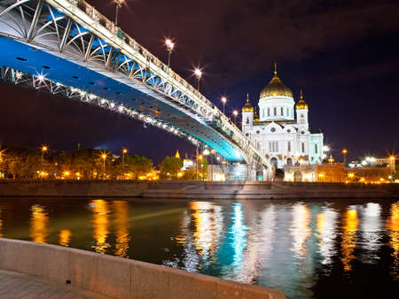 Bridge over the Moscow river near Cathedral of Christ the Saviour  Russia photo