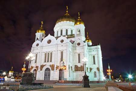 Moonlight lanterns: Cathedral of Christ the Saviour in Moscow night view