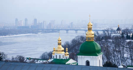 Kiev overview with Dnieper river and Kievo Pecherskaya Lavra  Ukraine  photo