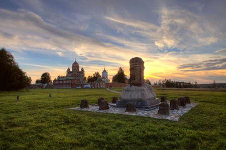 decreased: Monument near Savior in Borodino convent near the place of Borodino battle  Russia  Stock Photo