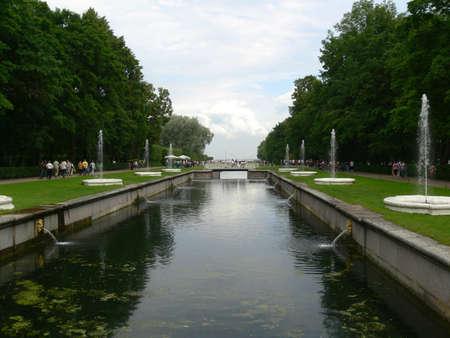 peterhof: Tourist Park of Peterhof